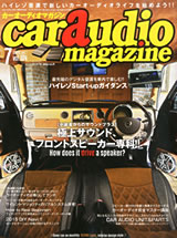 caraudiomagazine